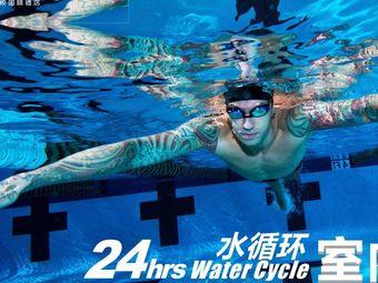 漫悦国际酒店游泳健身俱乐部