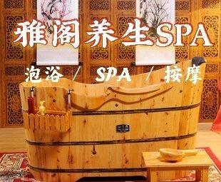 雅阁养生SPA(东盟商务区店)