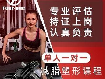 FO健身私教工作室(金域华府分店)