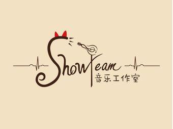 ShowTeam音乐工作室(航洋国际店)