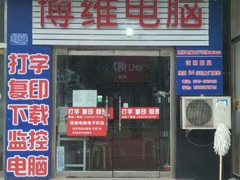 龙泽通讯(曹妃甸店)