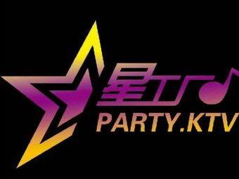 星工厂量贩式KTV