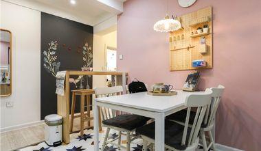 70平米一居室null风格餐厅图片大全