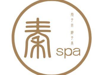 秦· SPA(庭院别墅店)