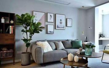 90平米null风格客厅装修图片大全