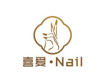 喜爱·Nail