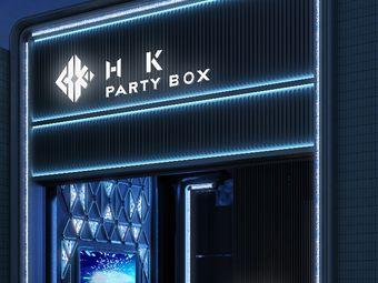 HKpartyKTV·K歌之王高端品牌