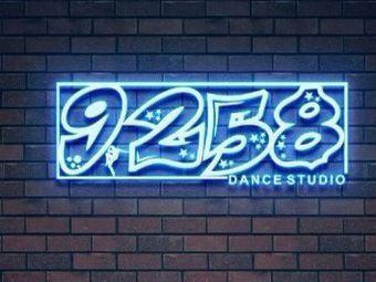 9258爵士舞蹈工作室