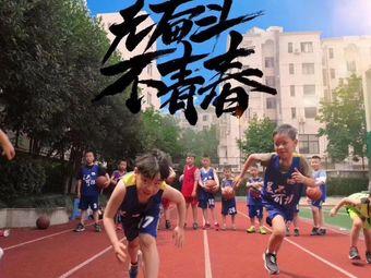 悦动篮球培训(市体育馆店)