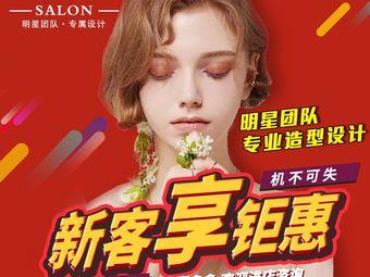 京世SALON(国际城店)