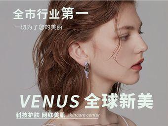 Venus全球新美皮肤管理万达店