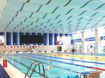 现代文体中心游泳馆