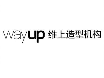 WAYUP维上造型机构(临平银泰城店)