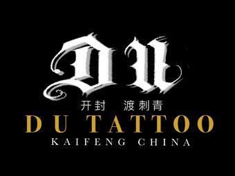 DU TATTOO渡刺青纹身(万达店)