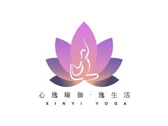 心逸瑜伽养生会馆