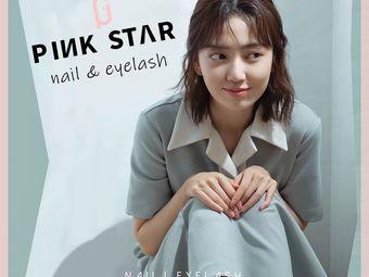 PINK STAR美甲美睫(苏宁店)