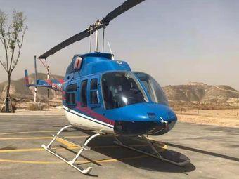 兰州碧桂园直升机低空飞行体验基地