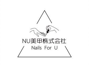 NU美甲珠式会社·Nails For U