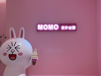 MoMo女仆公馆