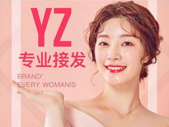 YZ专业接发(东方茂店)