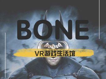 VR BoneVR·桌游虚拟现实娱乐馆(森林星空店)