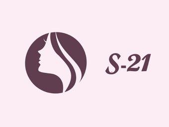 S-21美发沙龙