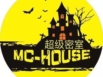 MC-HOUSE超级密室(九方店)