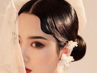 范范美学半永久新娘跟妆