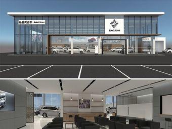 乌鲁木齐同创五菱汽车销售服务有限公司