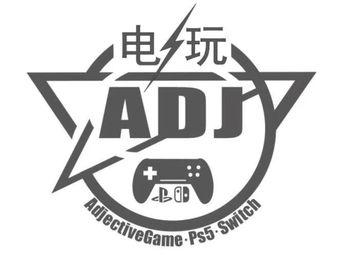 ADJective电玩