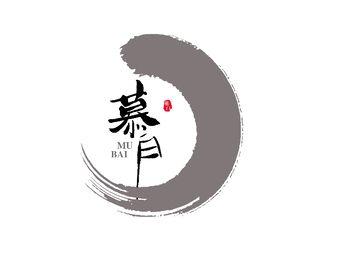 慕白MuBai•日式美甲美睫(茂业天地店)