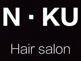 N·KU hair salon(新天地店)