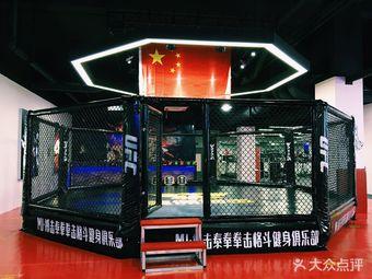 莫杰搏击泰拳拳击格斗健身俱乐部