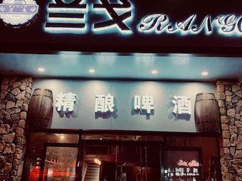 兰戈精酿啤酒(万达店)