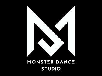 Monster舞蹈工作室