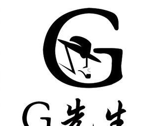 G先生沉浸式推理社