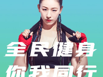 新乐活健身(龙奥金座店)