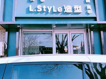 L.styLe造型
