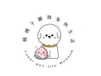 桃桃子精致宠物生活