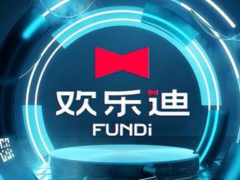 欢乐迪KTV全国连锁(涪陵店)