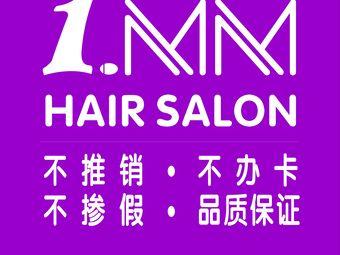 1·MM SALON(万象城总店)