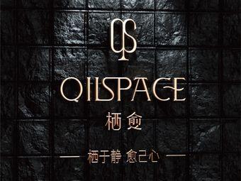 栖愈QIIspace(国美店)
