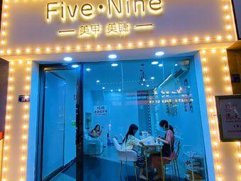 Five•Nine美甲美睫半永久