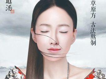 钰美东方健康管理养生会所(天洋国际店)