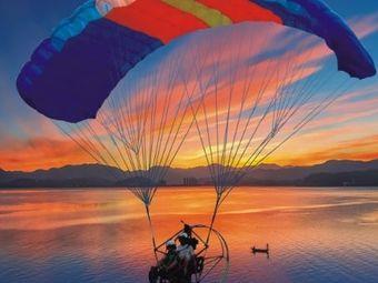 千岛湖天翔动力滑翔伞