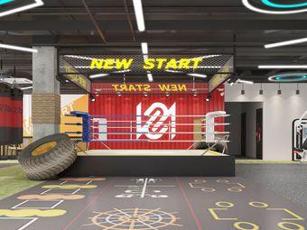 恩斯New Start 私教定制健身中心