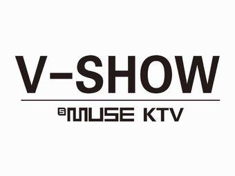 V-SHOW唯秀精品主题量贩KTV