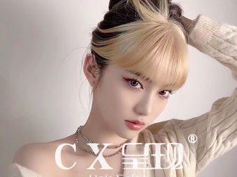 C·X呈现美业(北环路店)