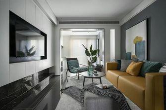 60平米公寓null风格客厅图