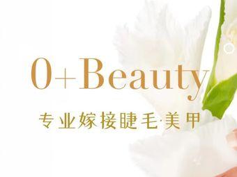 0+Beauty专业睫毛美甲